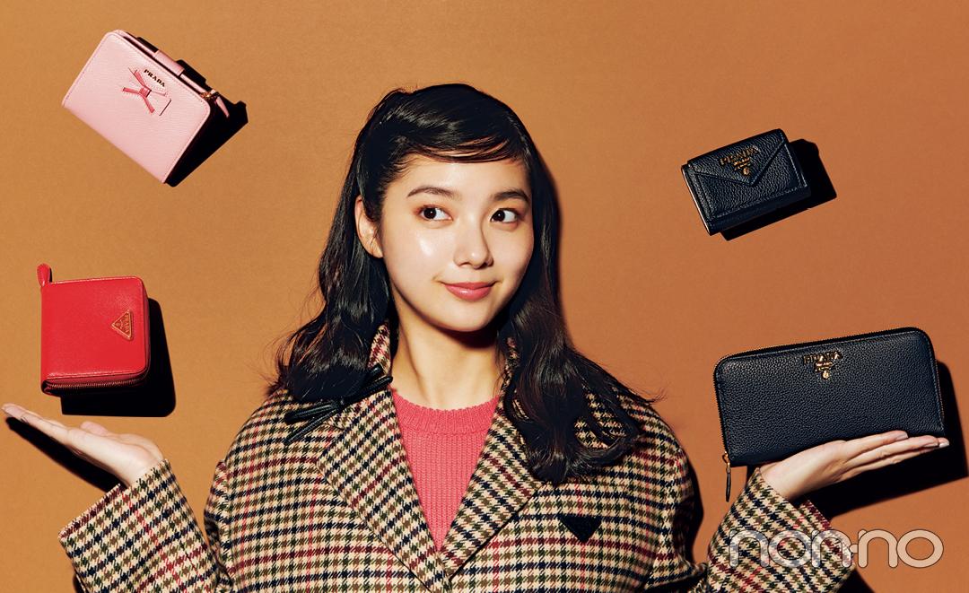 【憧れブランドの財布2021】PRADAならコレ! おすすめ財布4選_1_2