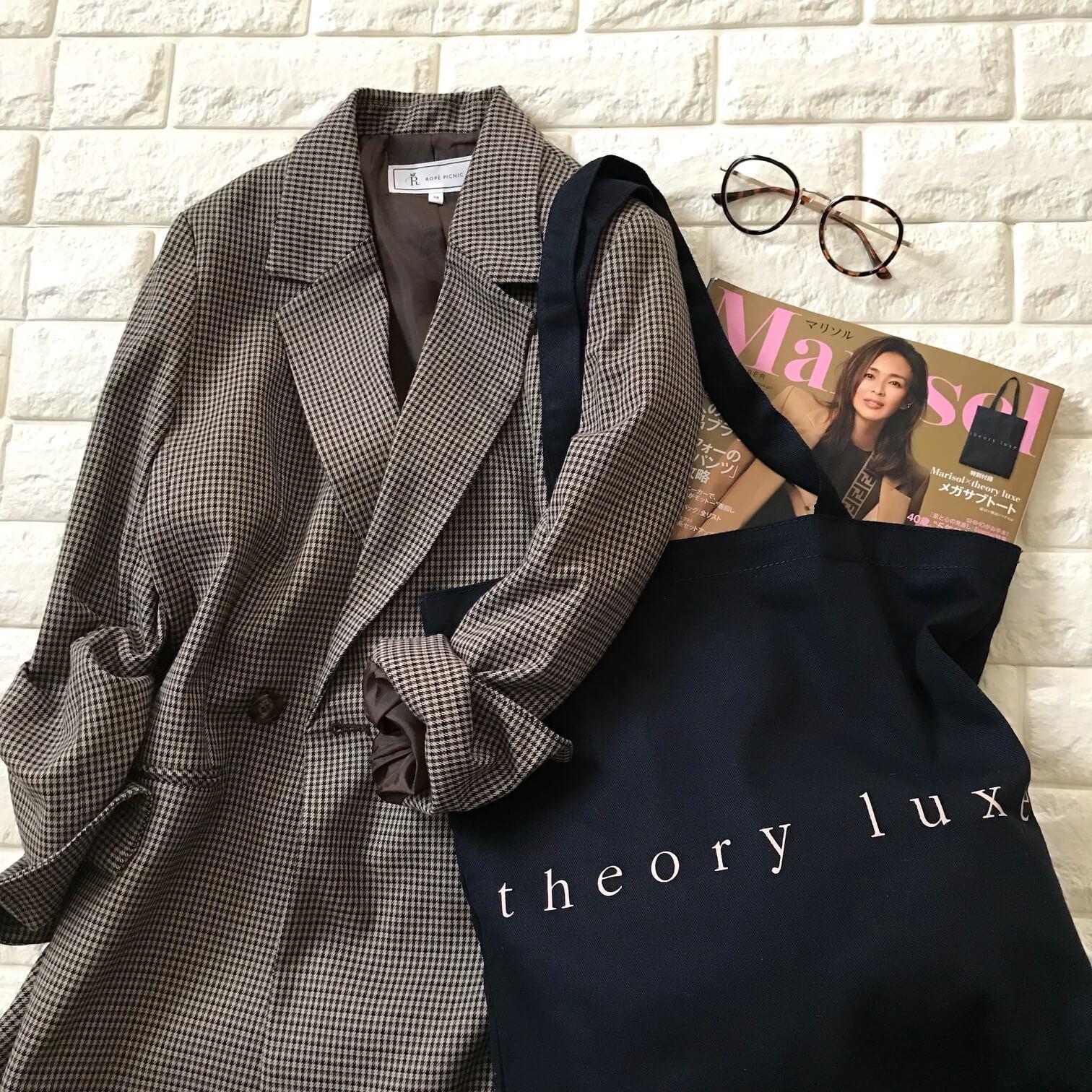 ロペピクニックのジャケットとマリソルの付録バッグを合わせた画像