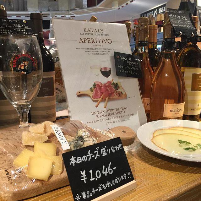 丸の内のイタリア食材マーケット「EATALY」が楽しすぎる!_1_1-6