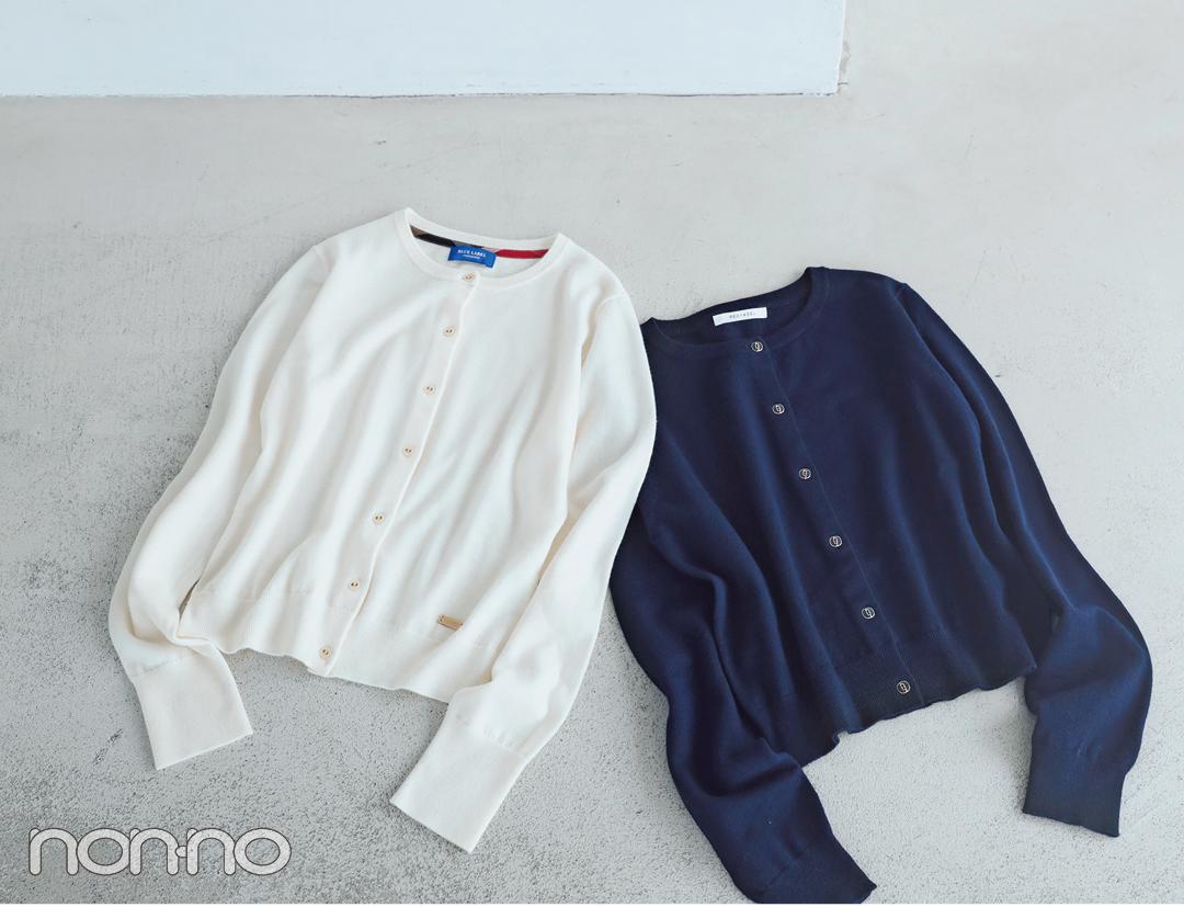 このブランド&アイテムが正解! #4月から社会人が今買うべき服と小物12選★_1_1