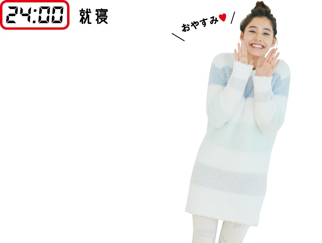 yuko15