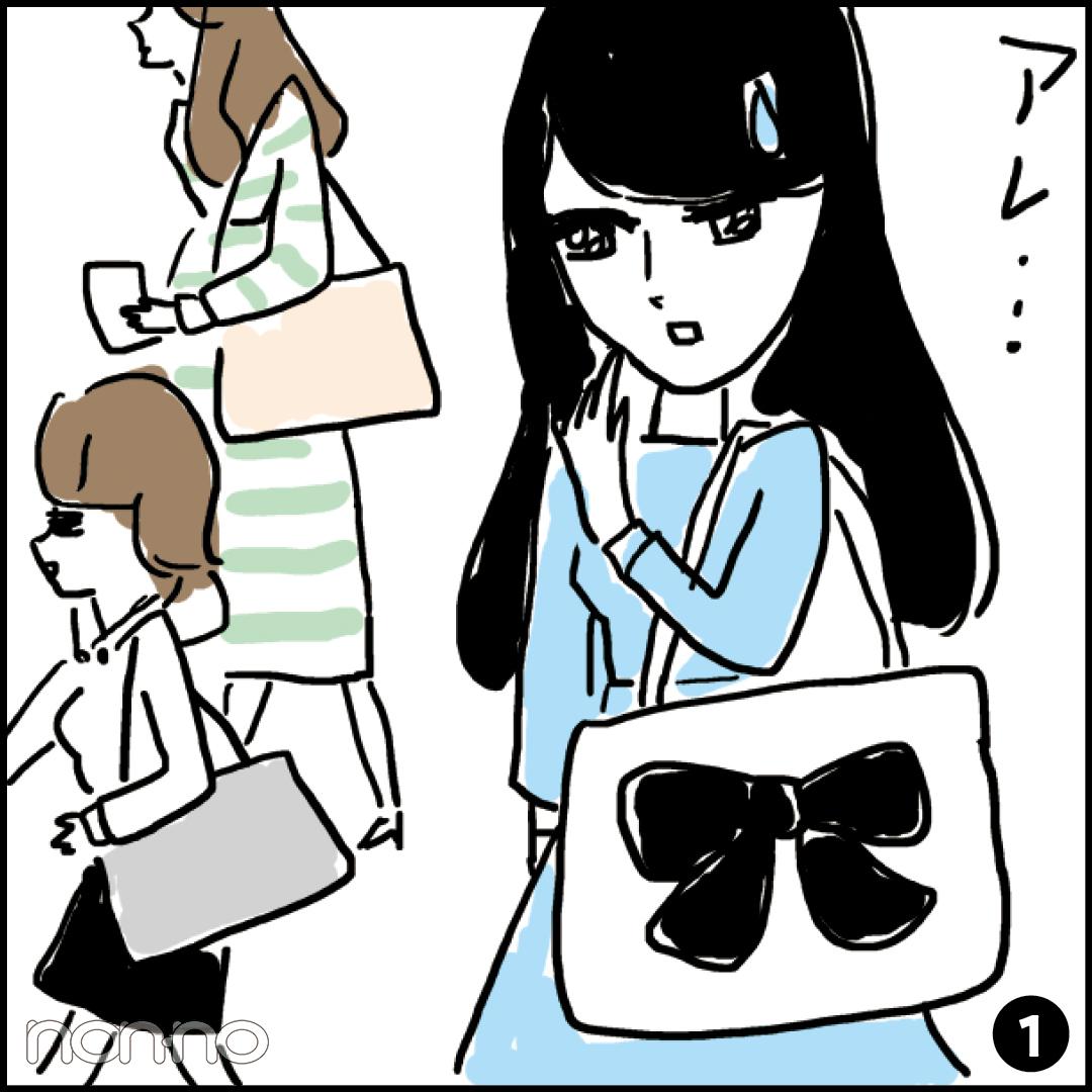 #春から大学生必見! 甘め派が買うべき通学バッグの正解はコレ_1_2-1