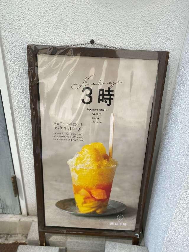 ご近所でおうちで、私が恋したアイスはこれ♡_1_2