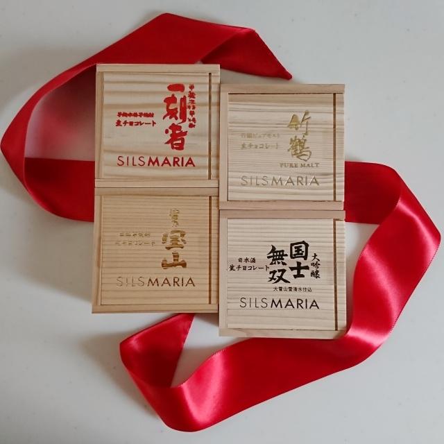【バレンタイン】今しか味わえない美味しいチョコレート★_1_1-1