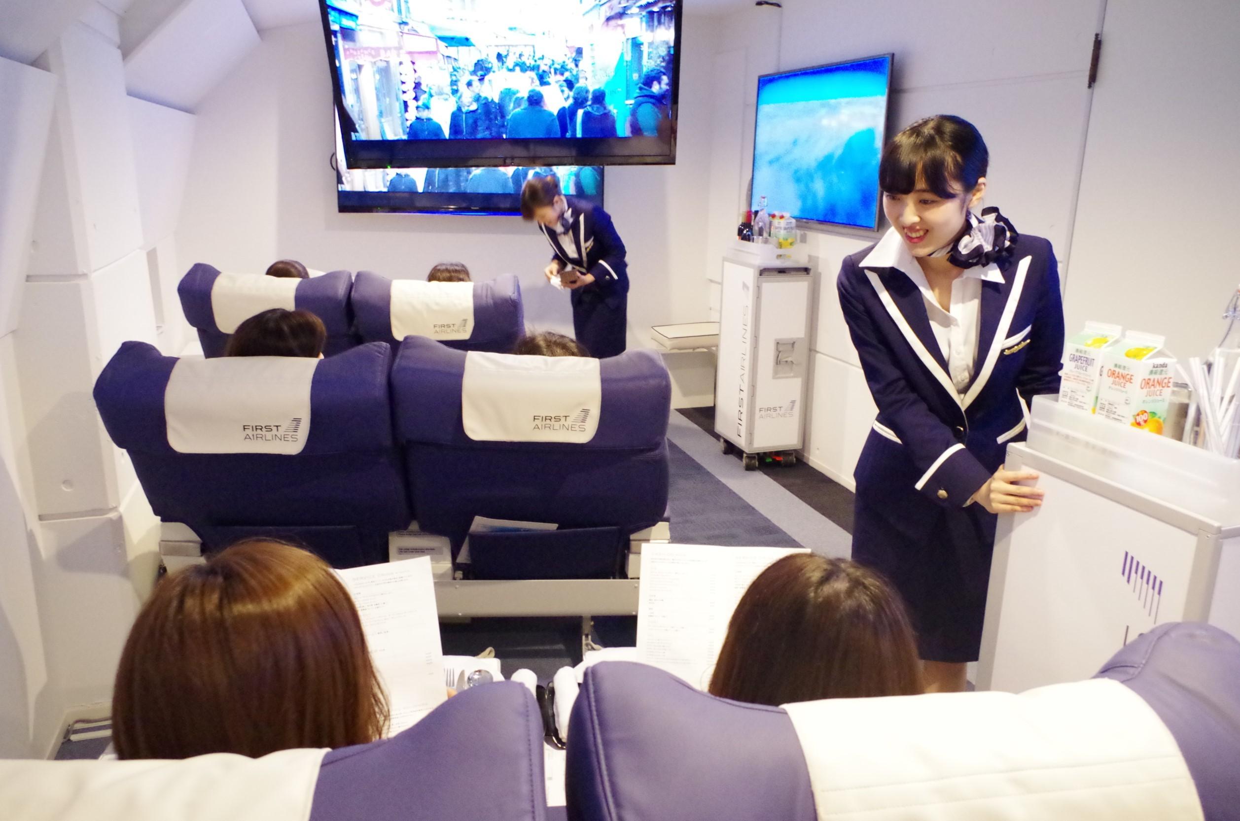 地上にいながら飛行機に!?ファーストクラスに6600円で乗れる!?_1_6