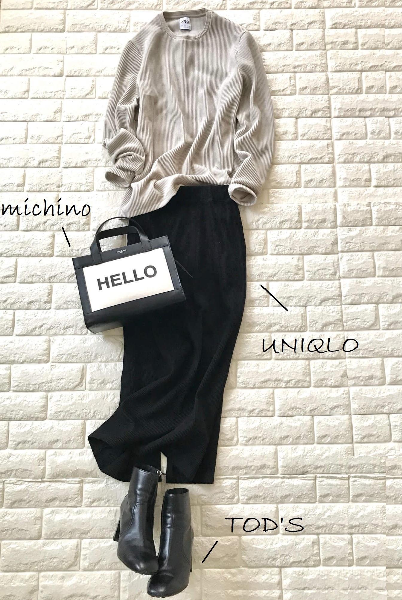 【Day5】メンズニット×タイトスカート