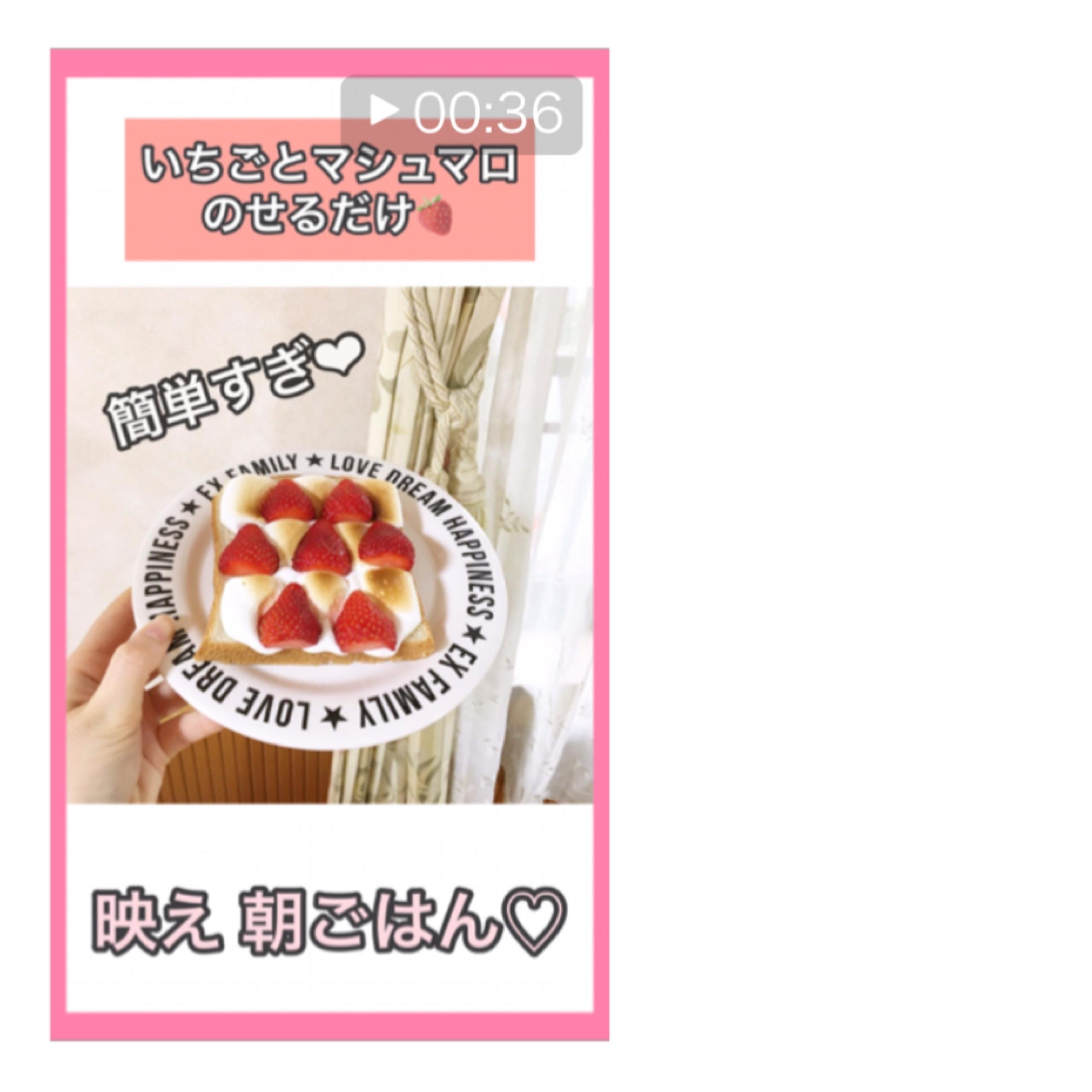 簡単すぎる!朝の映えトースト♡_1_2