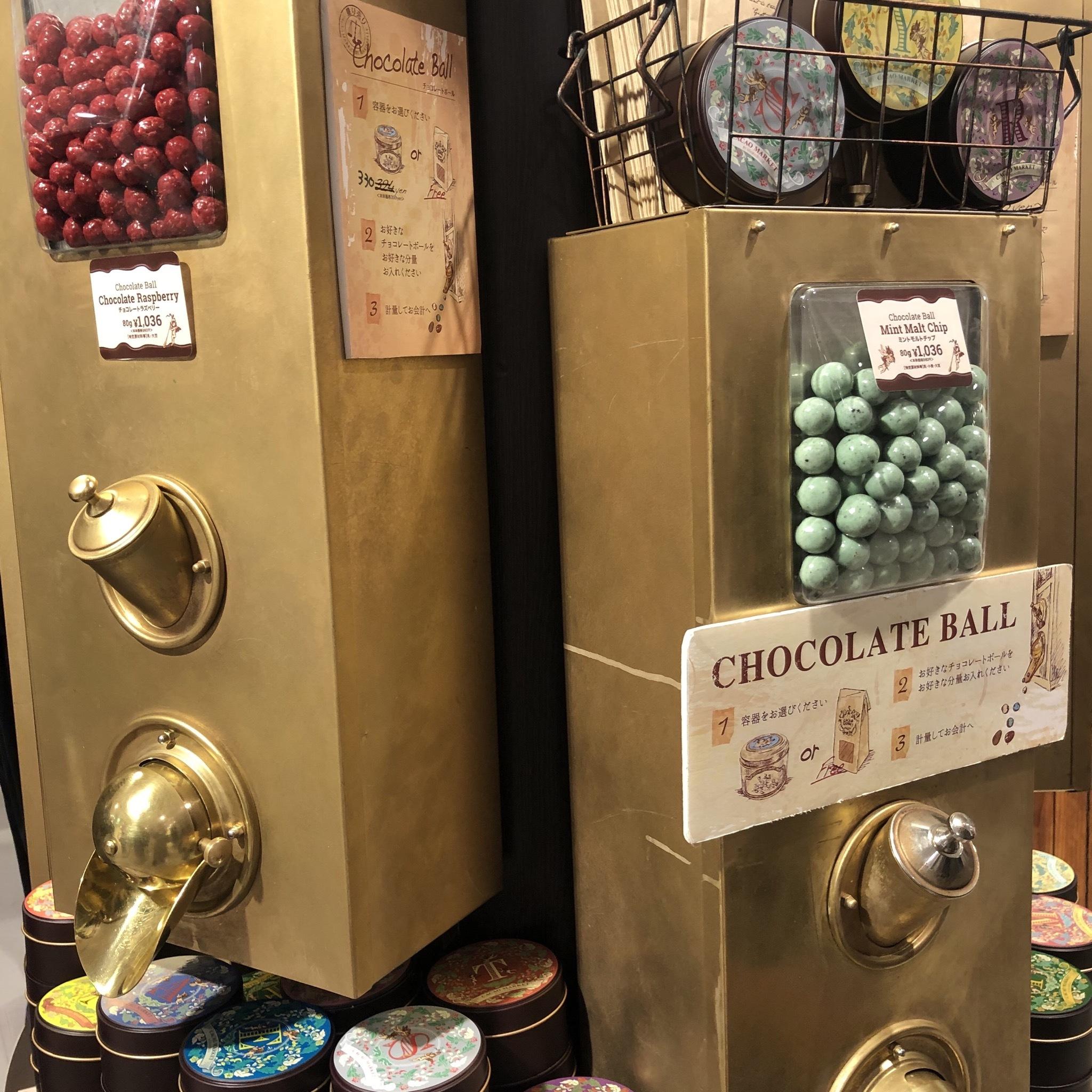 【これぞ本気のバレンタイン】女の子必見!チョコレートの宝庫大調査!_1_2-2