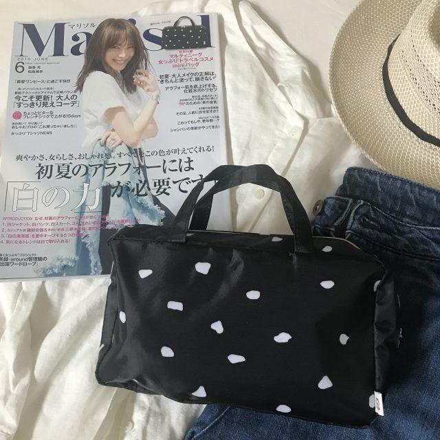 表紙はエビちゃん♡ 初夏っぽく白にエビちゃんで爽やか〜