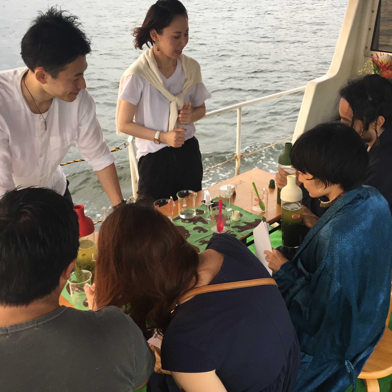 日本茶とアロマと音楽と東京湾と♡_1_3-2