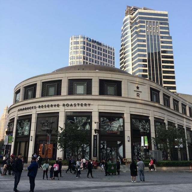 Starbucks Reserve Rostery @Shanghai_1_2
