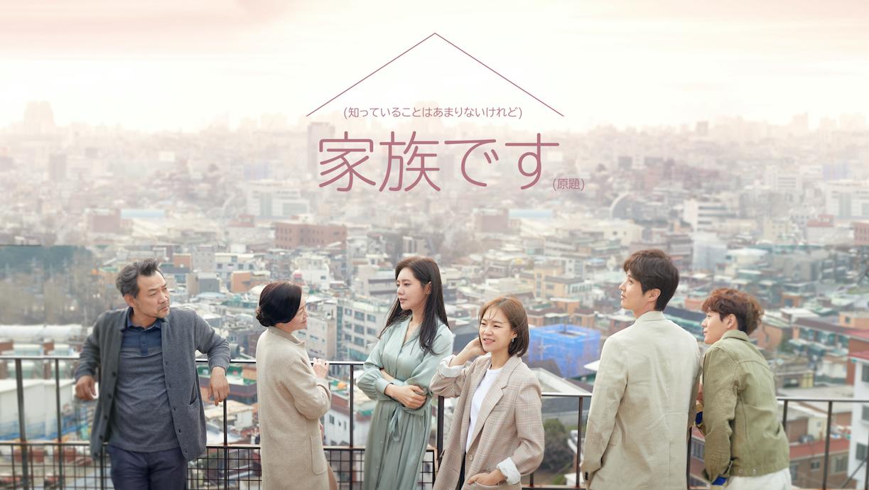 韓流・行く年来る年、知っておきたいドラマ、本、アーティスト!_1_5