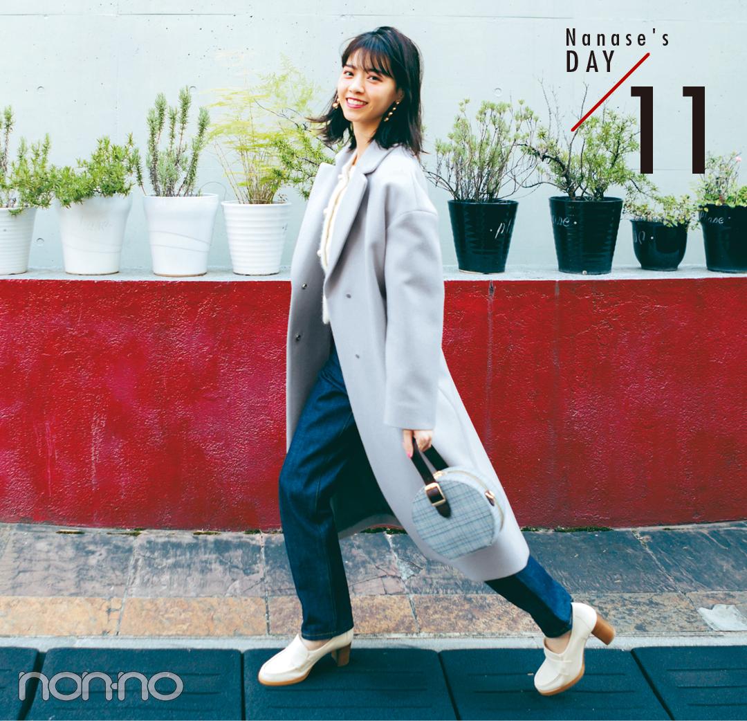 Nanase's DAY11