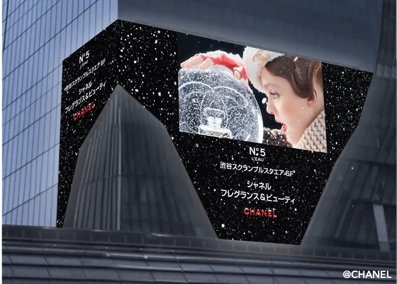 Chanel ナンバーファイブの素敵なビジュアルが渋谷の街を席捲
