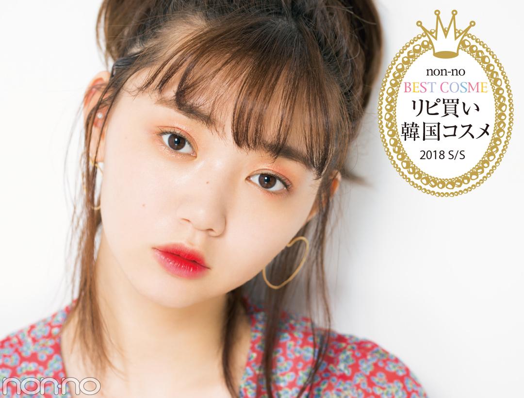 誰よりも韓国に詳しい、江野沢愛美がリピ買い韓国コスメ大賞に選んだのは?_1_2