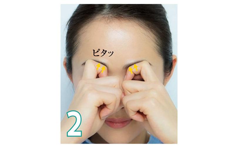 2かぎ型の指を眉に押し当てる