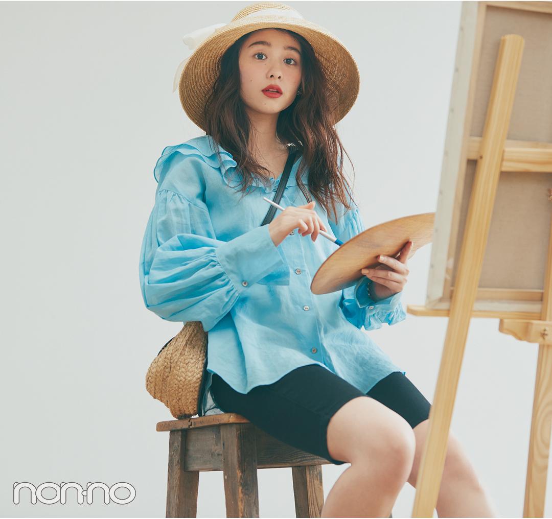 堀田真由のパリシックコーデ3-2