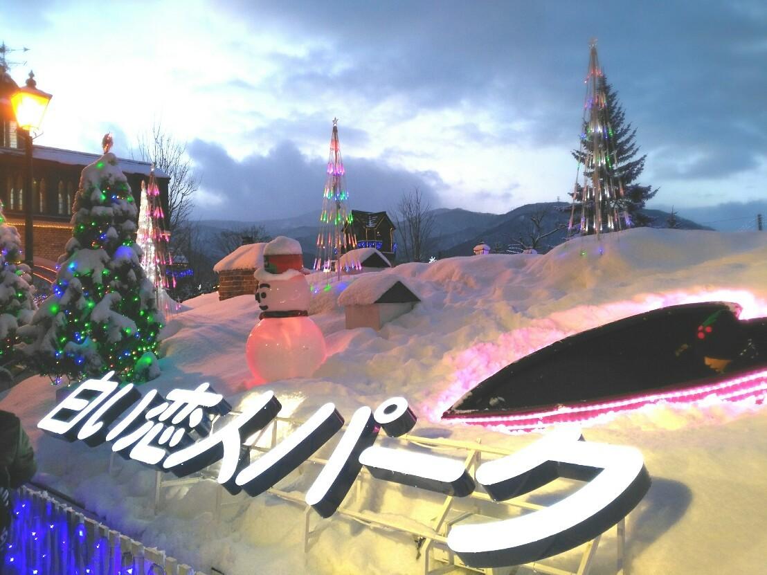 冬の北海道へ_1_3