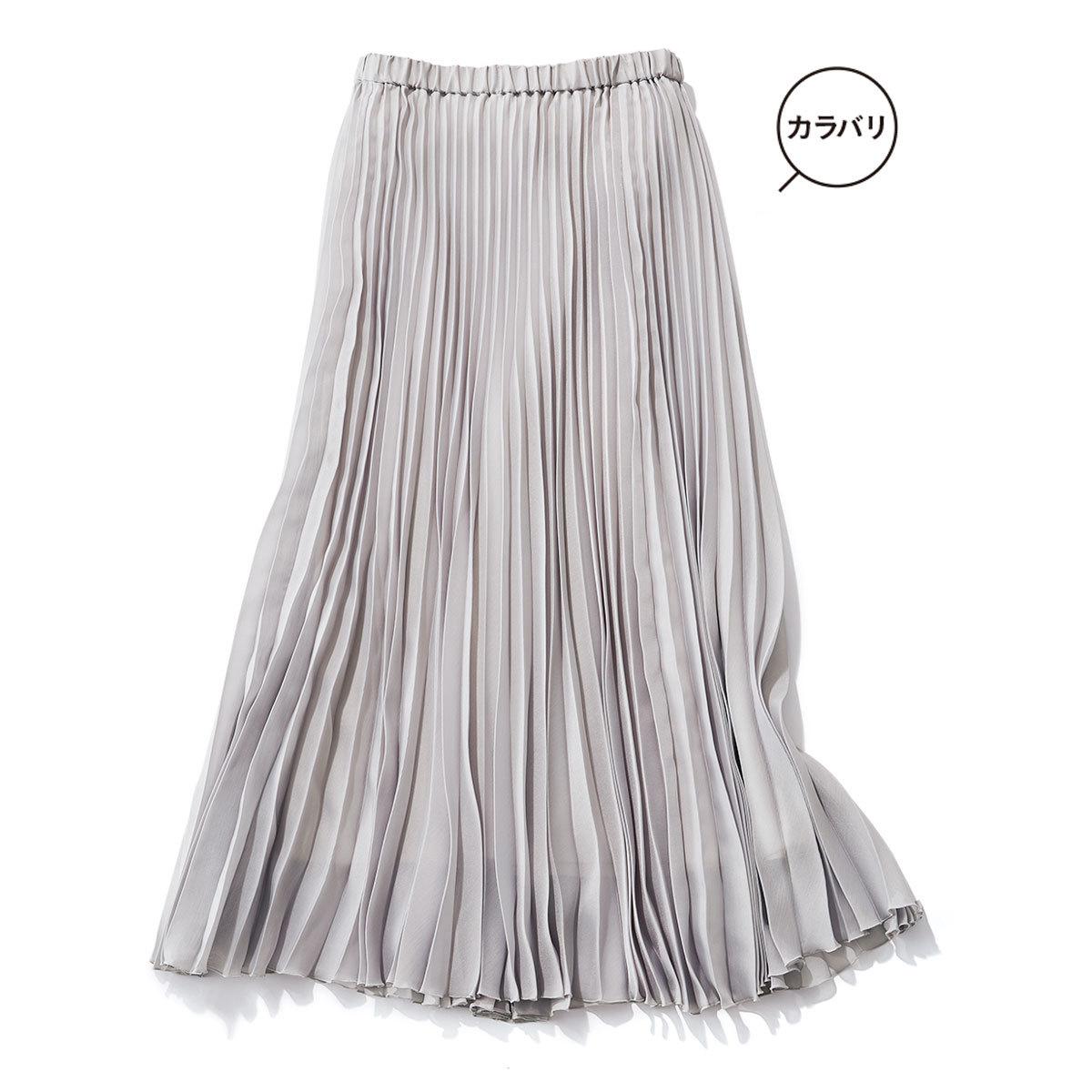 エムセブンデイズの洗えるお仕事服プリーツスカート