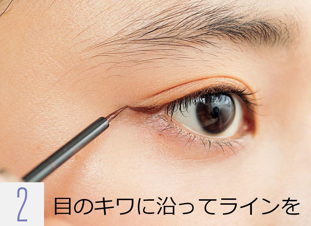 【彼ができる顔大研究】本命彼女の「色っぽ」アイメイクを解説!_1_11-2