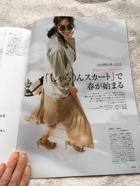 「しゃらりんスカート」で朝活へGO♪_1_1-1