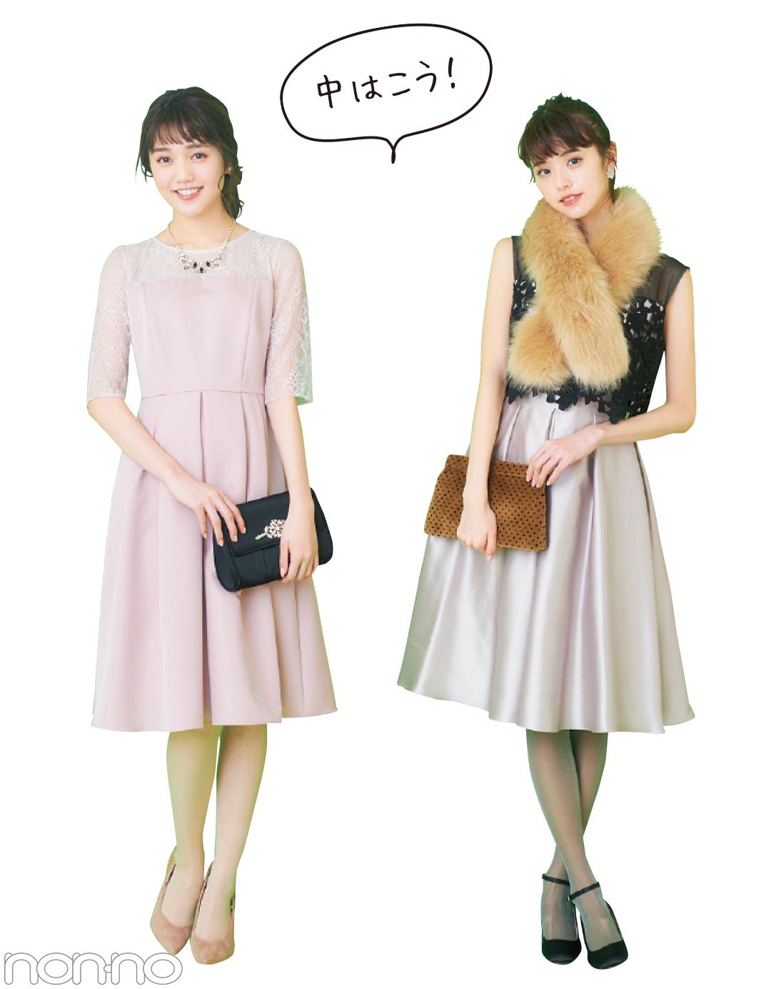 大学の謝恩会、服装どうする? ドレス+コートのモテコーデ教えます!_1_2