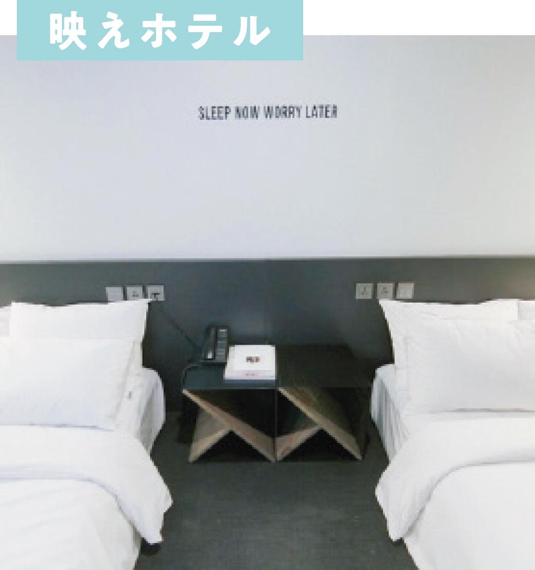 韓国旅行の前にチェック! マニアの推しホテル&カフェ8選♡【韓国トレンドこれくる2019】_1_2-1