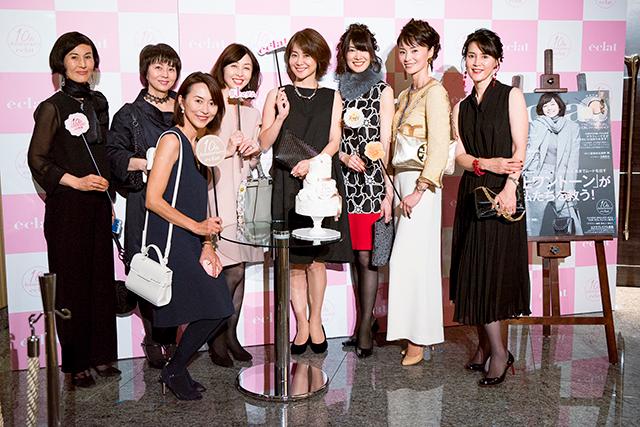 エクラ10周年イベント「Jマダム パーティ」が盛大に行われました!_1_1-14