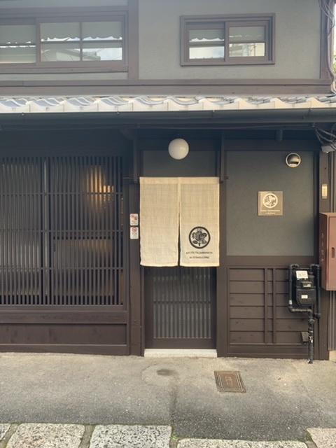 2020年の私の宿のテーマは「一棟貸し」でした。中でも気に入った京都の町屋一棟貸しの宿の一軒をご紹介します。_1_2