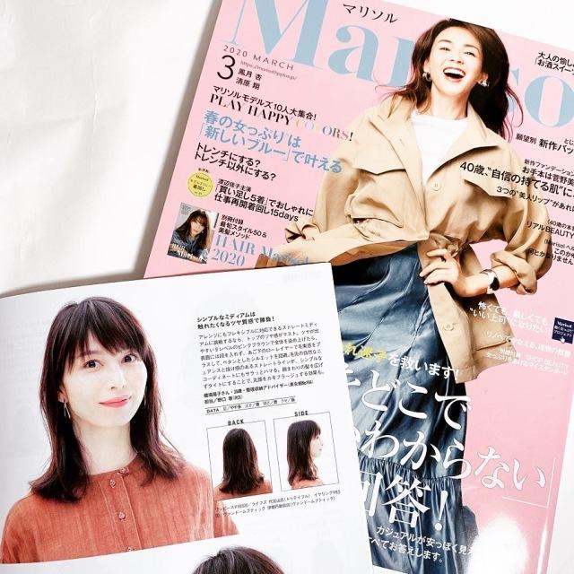 マリソル 3月号のヘアカタログがすごい!_1_1