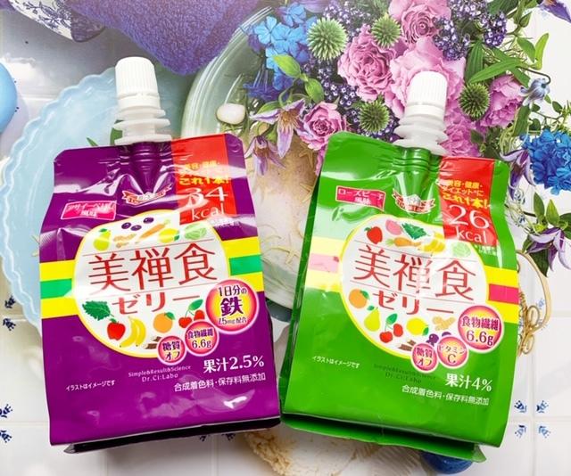 【Dr. Ci:Labo】の「美禅食シリーズ」のゼリー♪食物繊維や鉄分も摂ることができます!