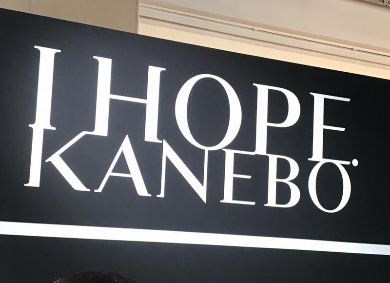 KANEBOの新しいコンセプトは「I HOPE」