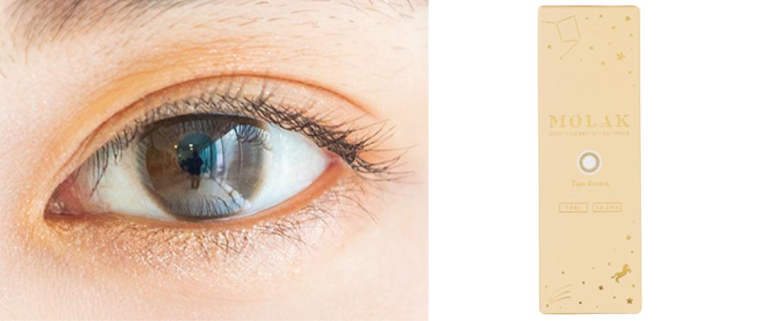 美容系ユーチューバーが推す「色素薄く見える」カラコンをもっと見る_1_5