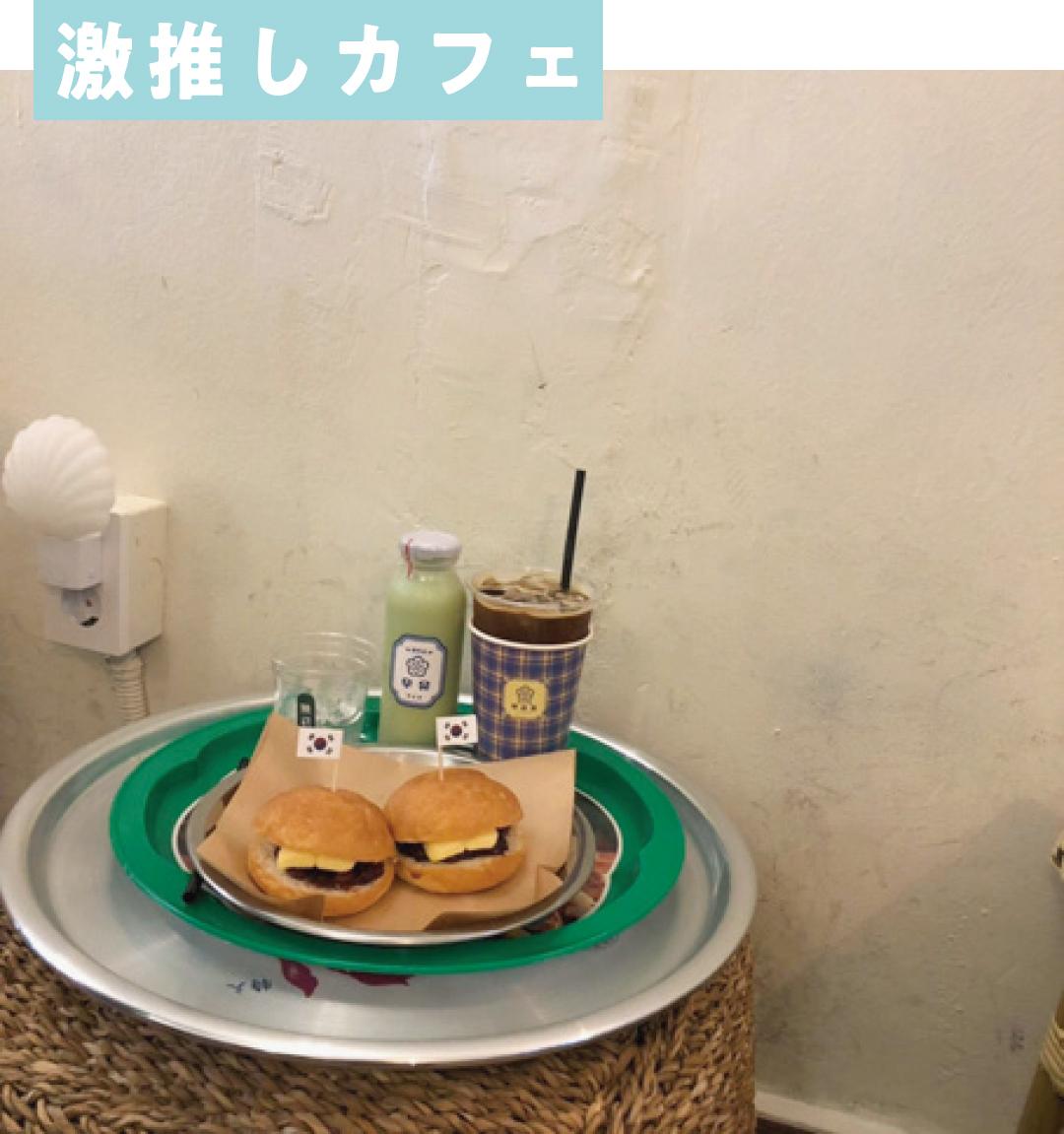 韓国旅行の前にチェック! マニアの推しホテル&カフェ8選♡【韓国トレンドこれくる2019】_1_2-8