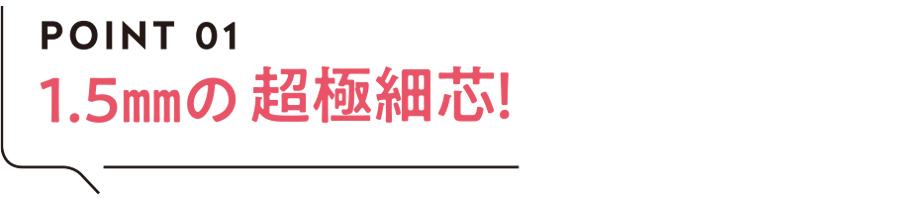 """「キャンメイク」クリーミータッチライナーから新色登場♡ プラムカラーのアイラインで""""こなれ目力""""にアプデ!_1_14-1"""