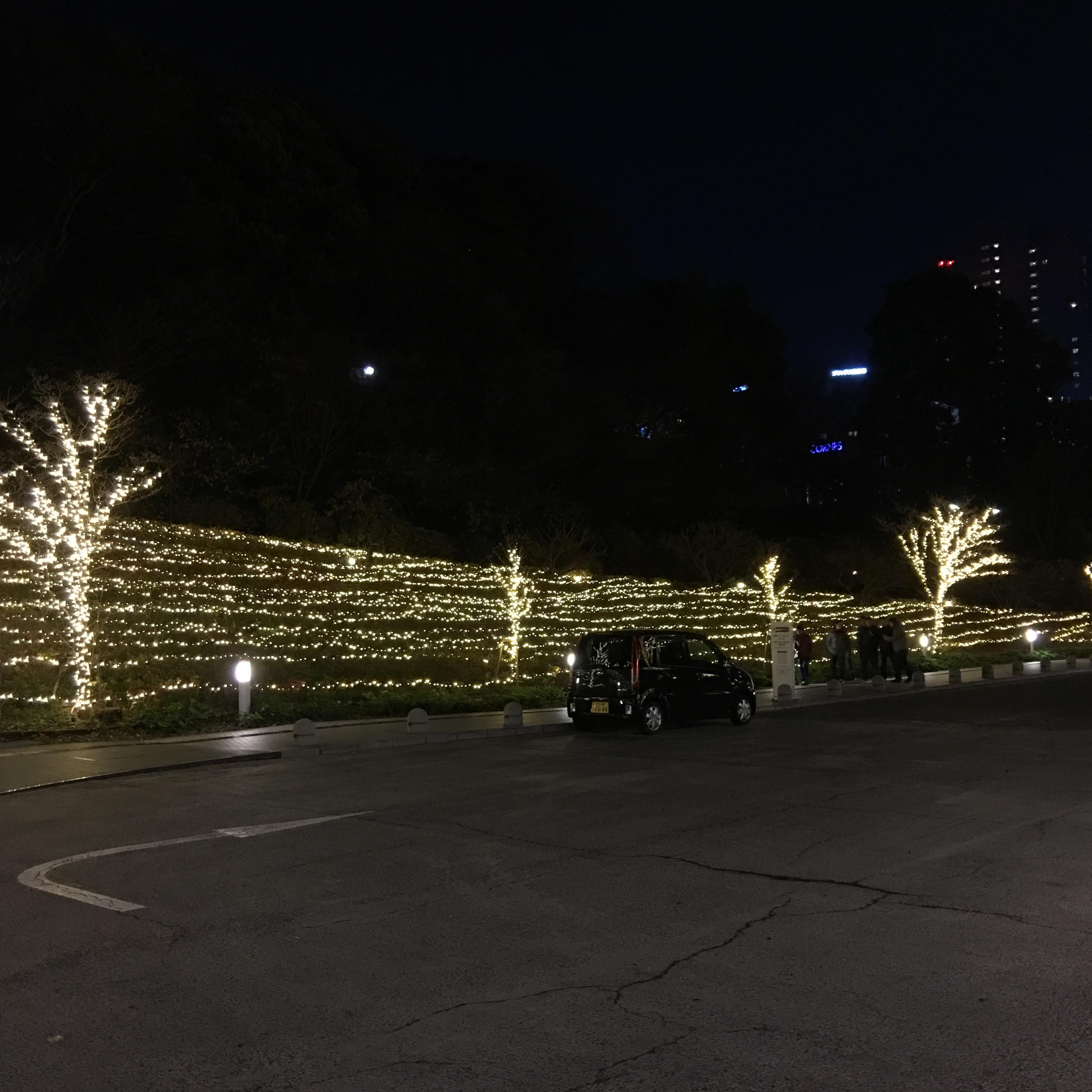 ザ・プリンス パークタワー東京の 陽明殿で忘年会_1_3