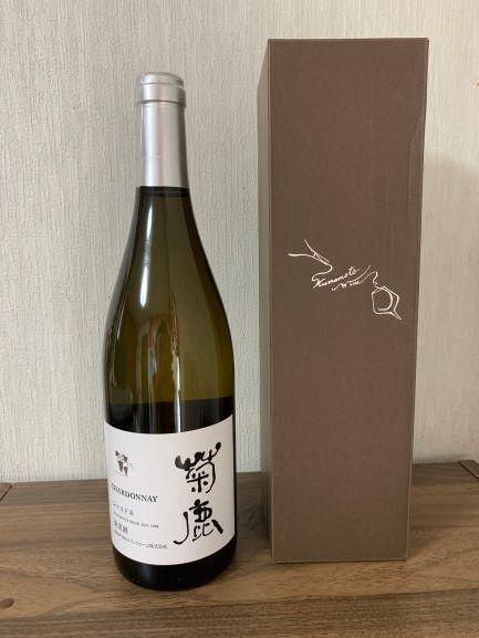 熊本ワイン 菊鹿シャルドネ 白ワイン