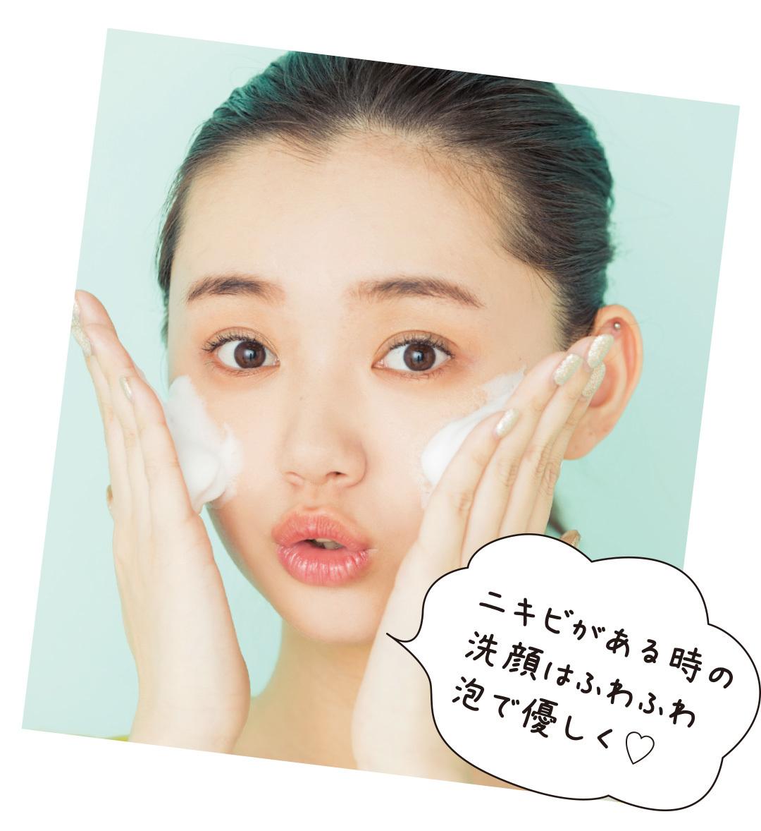 ニキビが治らない…洗顔&生活習慣の正解を教えて!【ニキビQ&A】_1_3
