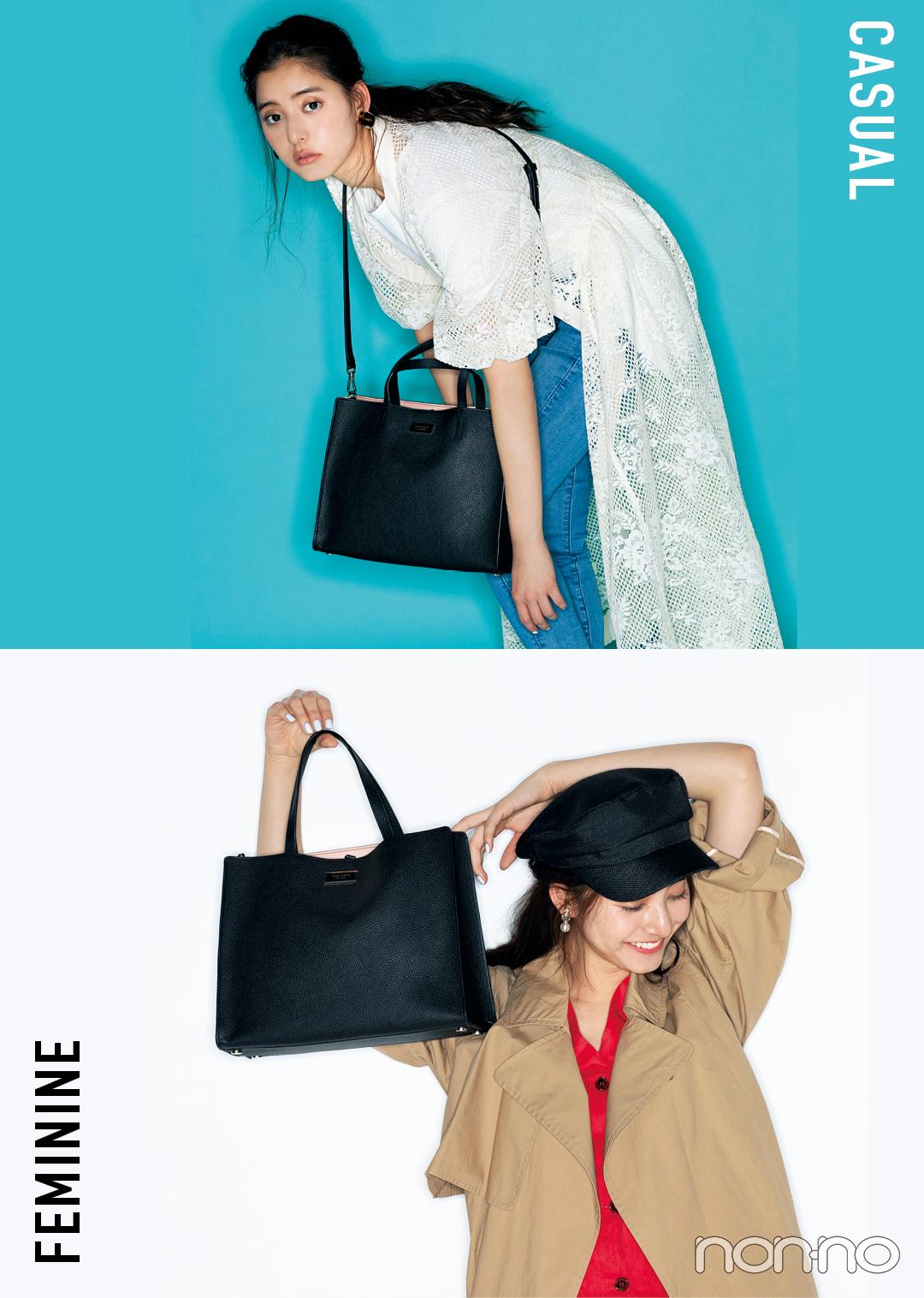 ケイトスペードの新作トートバッグ&携帯ケースが可愛いすぎ!【20歳からの名品】_1_2