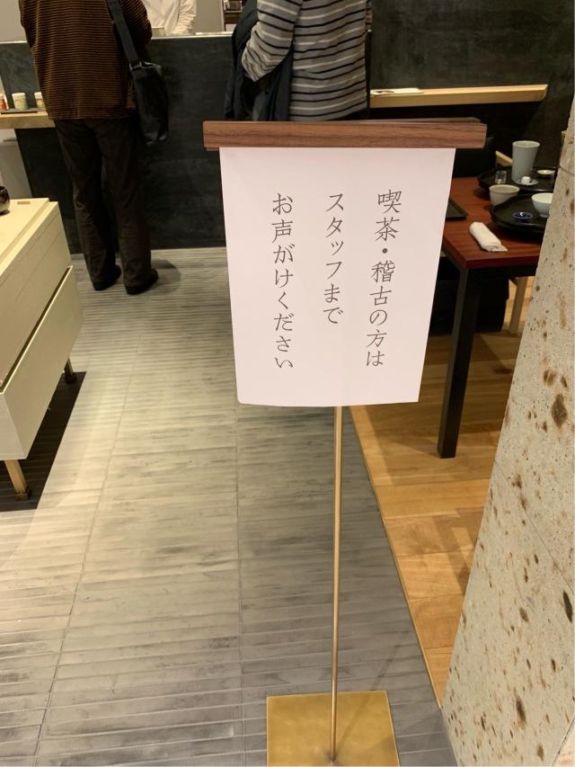 新しい日本橋_1_8