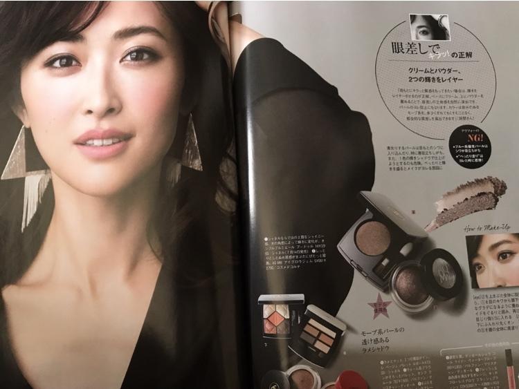 早紀ちゃん買い♡モーブ系メイクでスタイリッシュにキラめきプラス!_1_1