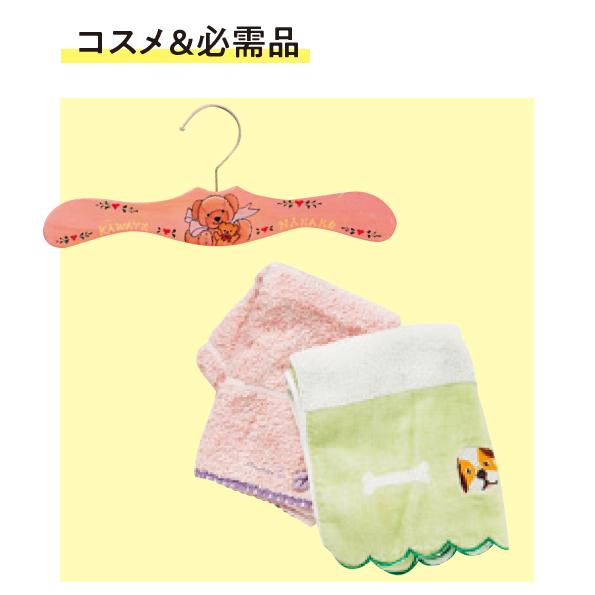 ノンノ専属読モ・カワイイ選抜の夏合宿のパッキングの極意☆_1_4-11