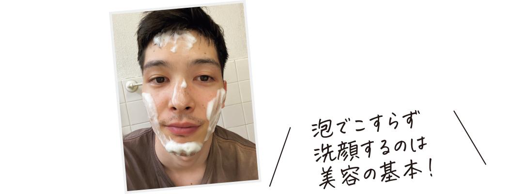 泡でこすらず洗顔するのは美容の基本!
