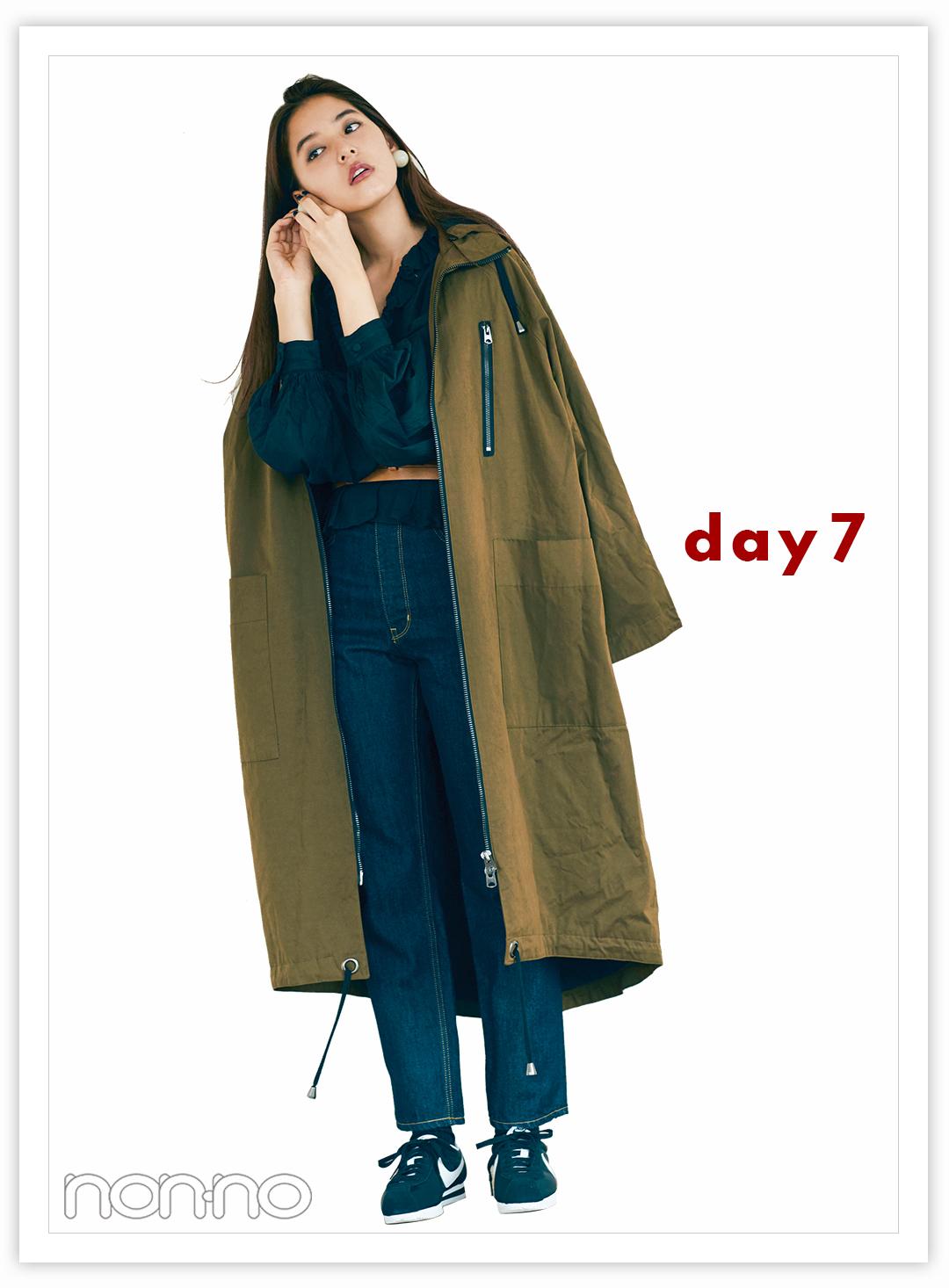 高見えの天才! 新木優子の冬私服♡ 完全セルフコーデ7Days_1_2-7