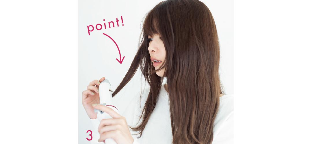 【ヘアアレンジ】デートなら時短で巻き髪♡ やりすぎないラフ感はこう作る!_1_6