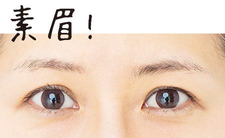毎回仕上がりが違うんです。左右比対称眉を女っぷり眉に_1_1