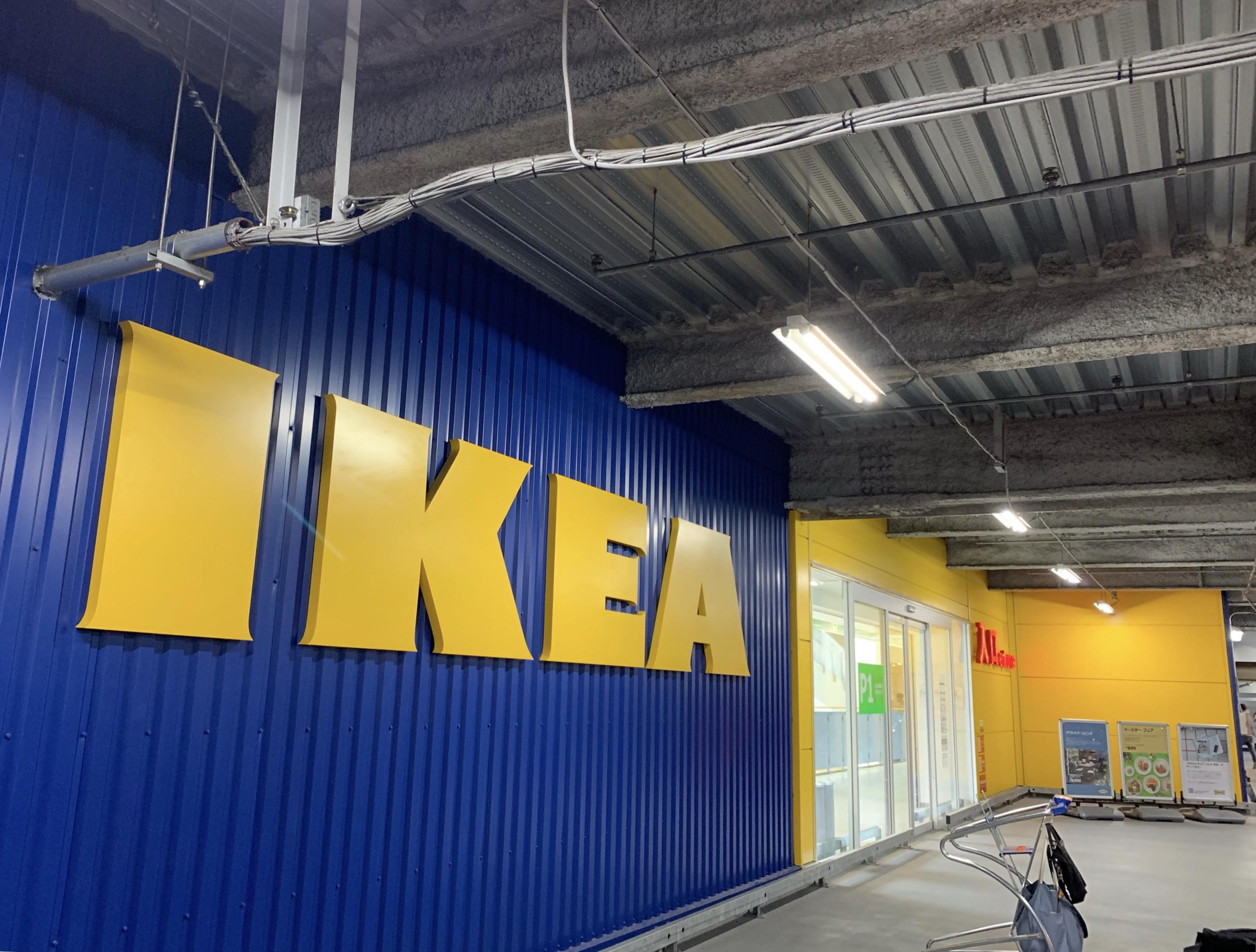 IKEAに行ってきました✌︎︎_1_1