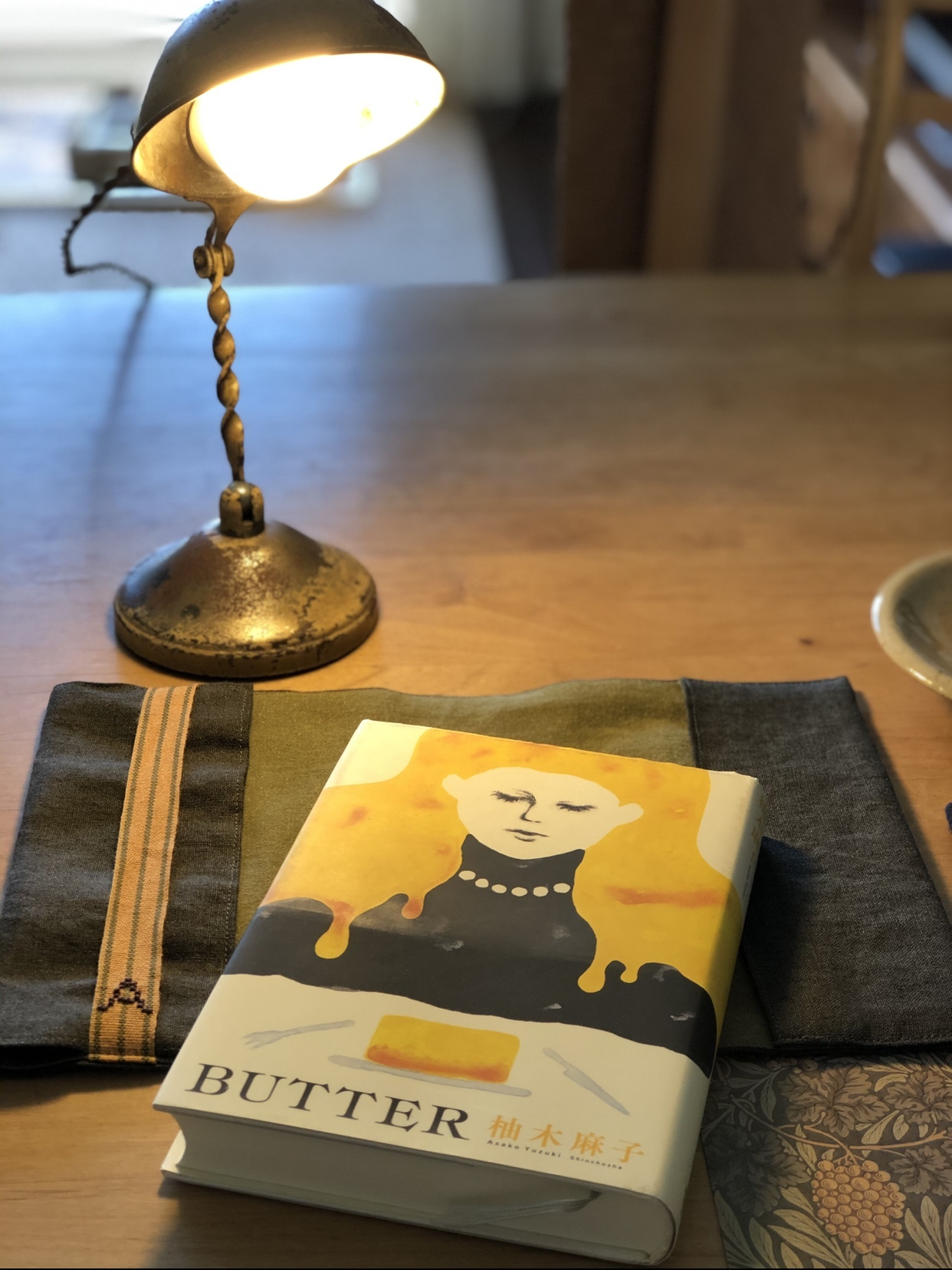 本好きさんへ、BOOKカバー 〜家時間⑥_1_4