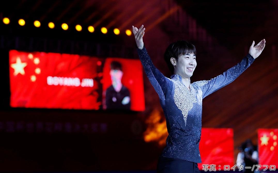 世界選手権2021に出場するフィギュアスケート男子、中国代表のボーヤン・ジン
