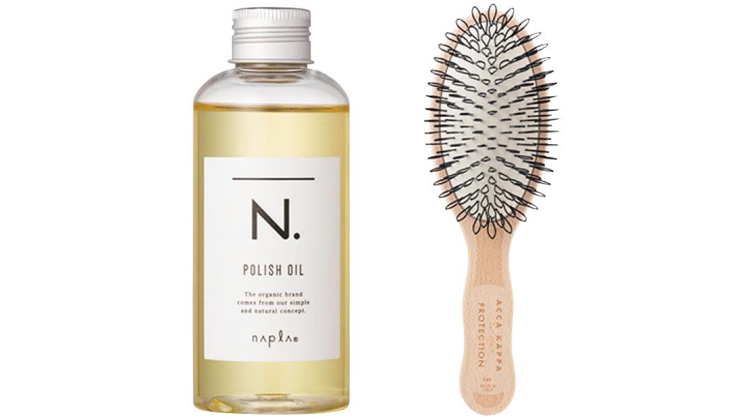 ナプラのヘアオイル N. ポリッシュオイルとアッカ カッパのブラシ プロテクションヘアブラシno.946